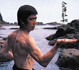 Hirokazu Kanazawa